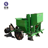 Hot Sale Agricultural Potato Planters for tracor