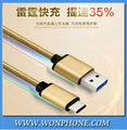 Fast charging for samsun S8 - USB3.0 Type C data cable - phone charging line