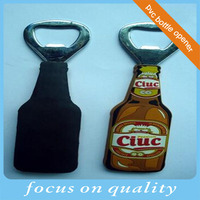 customized corona shaped with cover pvc 2d beer cap lifter as bottle opener with customized logo