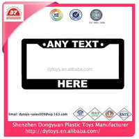 ABS plastic license plate frame