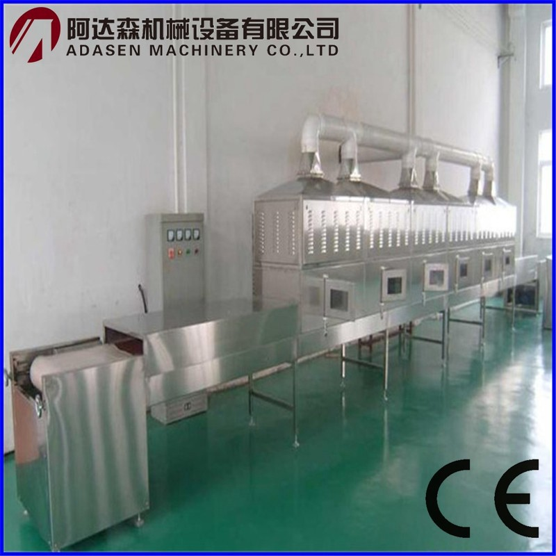 tunnel type conveyor belt fish maw dryer machine/fish maw drying equipment/fish maw microwave oven