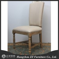 Antique reproduction french style dining chair