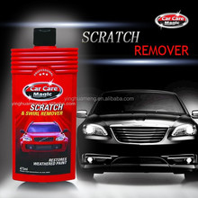 473ml car scratch remover from professional manufacturer with OEM service