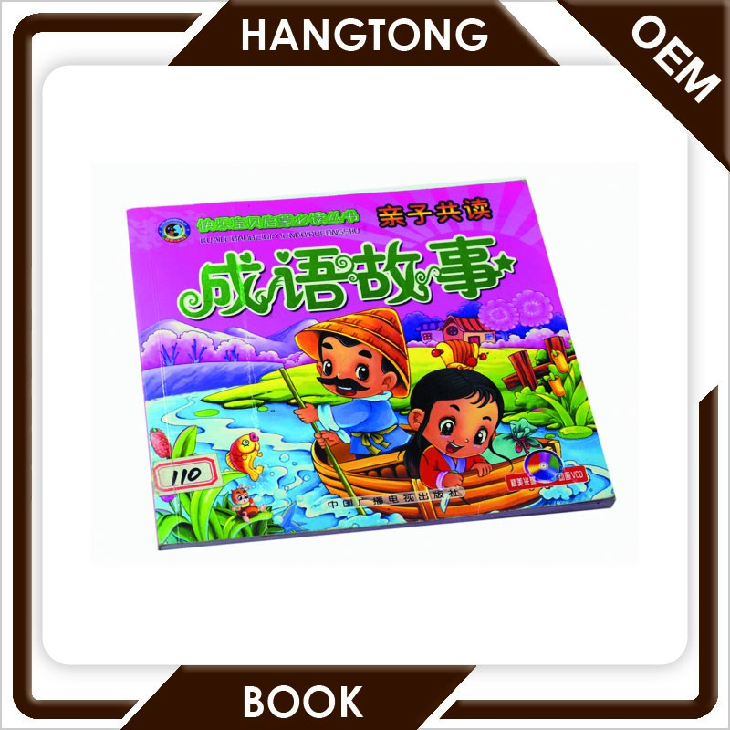 Promotional low cost pop up book printing with GMG color proof