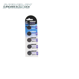 mercury free low price cr2016 3V lithium button cell battery