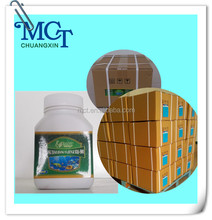 Fish shrimp crab use medicine Purify WaterQuality Medicine Nutritional Medicine XDJ-5001