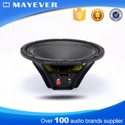 Hot selling Best Price best car powered subwoofer for sale