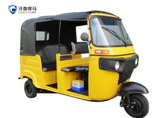 Chinese lifan engine 200cc 6 passengers bajaj three wheel motorcycle for india