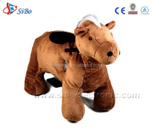 GM59 2014 new toys stick horses for kids