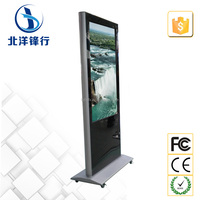 55inch touch interactive lcd 3g advertising screen