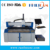 Philicam 1325 fiber metal tube laser cutting machine