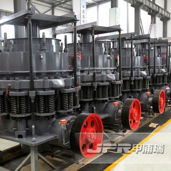 Small cone crusher price, cone crusher plant,cone crusher production line