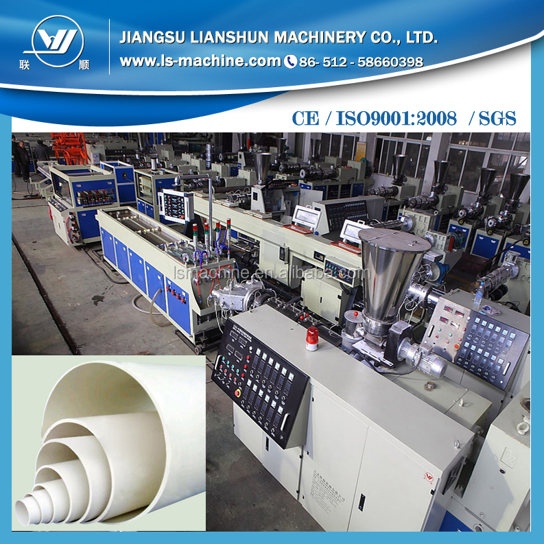 Plastic two cavity pvc pipe production line with high speed extrusion