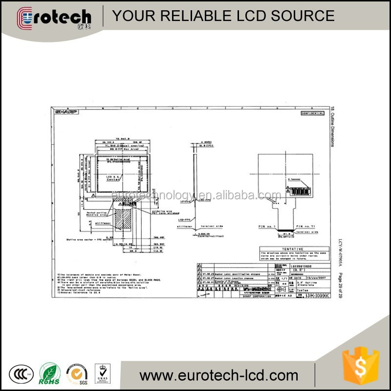 Outdoor LCD Panel LQ035Q1DG02 Transmissive sun- readable