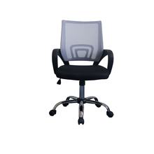 9721 Professional Design net back mesh office chair