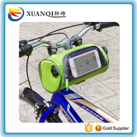 Hot Selling Amazon Taobao Bag Bike