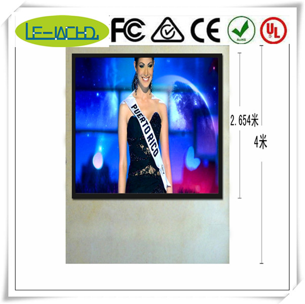 soft cover classrooms led flat panel display