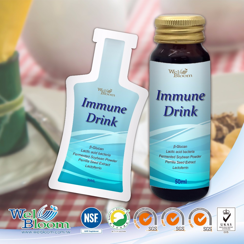 Taiwan Made Immune Booster Medicines Private Label Brands Immune Drink