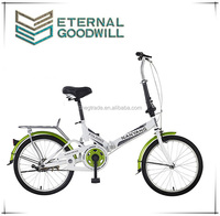 HOT sale two wheel bike/20 inch single speed folding bikes/bicycle from China