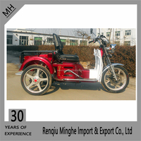 Ducar CQ1adult passenger tricycle motorcycle 2270x890x1200mm