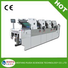 RD447II speedmaster 4 colors offset printing machine for sale