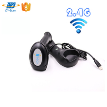 Alibaba Verified Manufacturer Hand held Barcode scanner Android