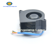 Projector Small Fan QB1245PVK1-8 For Smart UF55