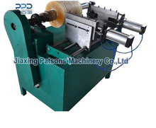 Stretch Food Wrapping Film Side Edge Trimming Machine