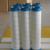 hydraulic oil filter element UE319AZ13H China price