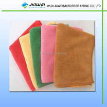 superfine microfiber fabric cleaning cloth