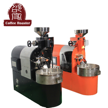 ShaoJia 1.5KG Green Coffee Bean roasting machine