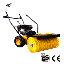 Newest power broom sweeper concrete sweeper machine for sale