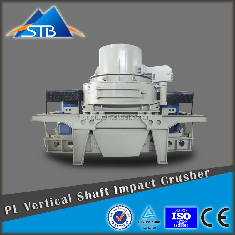 Professional Small VSI Sand Making Machine/VSI Crusher