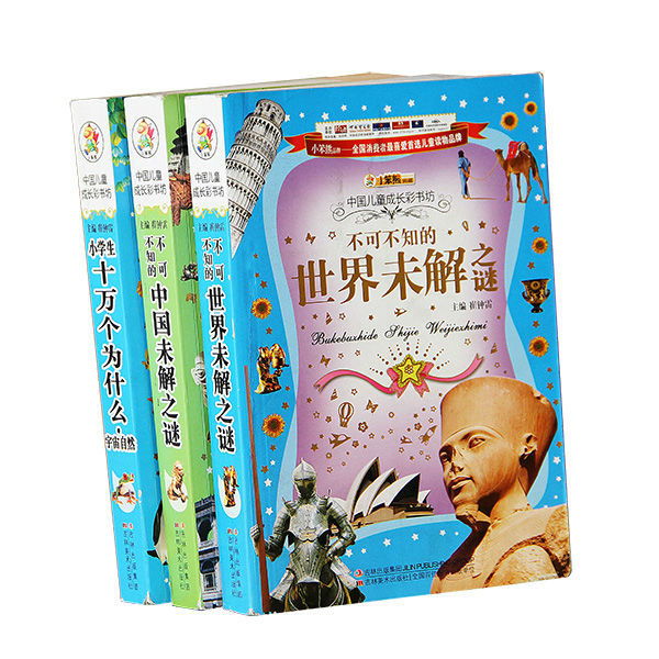 children thick paper book printing publishers in china