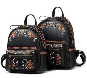 46387eae8cc3 Black School Bags Girls