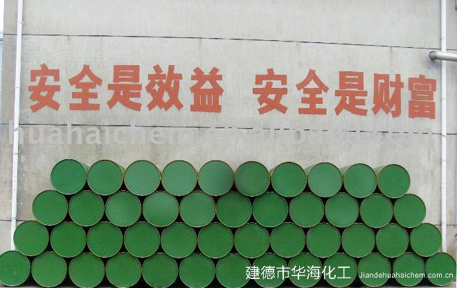 Flame Retardants : fire retardant used on flame arrestor