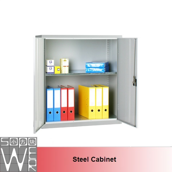 Low office wall mounted cabinets