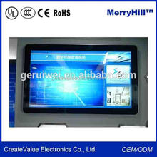 Kiosk Touch Screen VESA Wall Mount 18.5/ 19/ 21.5/ 22 / 24/ 32/ 42 Inch All In One TV PC Computer