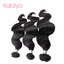 Hot sales body shoulder length hair extensions white women