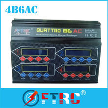 G4 Quad Intelligent Digital Mutifunctional High-Performce Rapid Multi Charger/Discharger for NiCD/NiMH/Li-poly/Pb Batteries