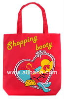 Textile Shopping Bag