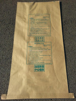 kraft paper cement bag