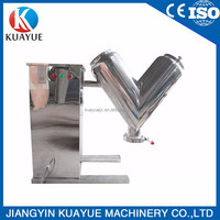 V type mini high-efficiency mixer V-8 Efficient Mixer powder mixing machine small powder mixing machine