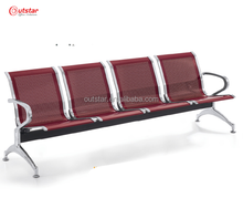 Outstar High Quality airport seat/airport lobby chair/airport waiting chair