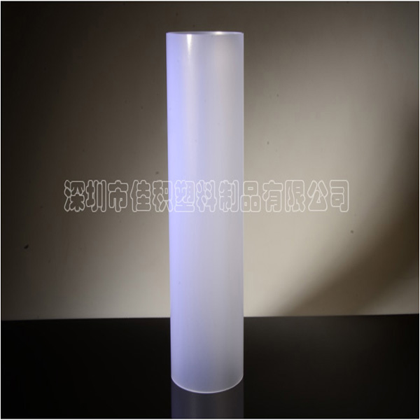 Acrylic frosted tube