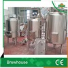 small brewery craft 100l beer making equipment