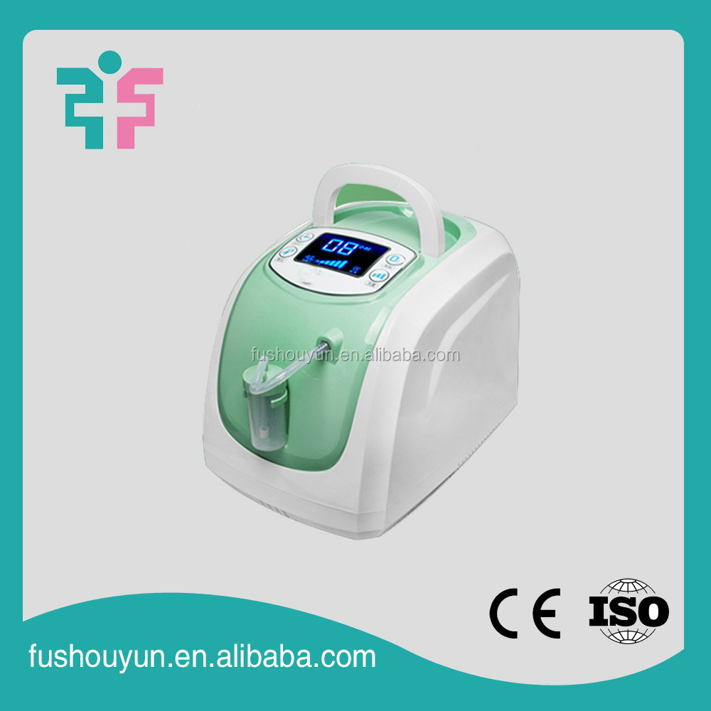 oxygen making machine medical compressor type good price home use electric 1 Liter mini portable oxygen concentrator
