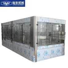 Zhangjiagang City mineral water plant low cost of water filling machine