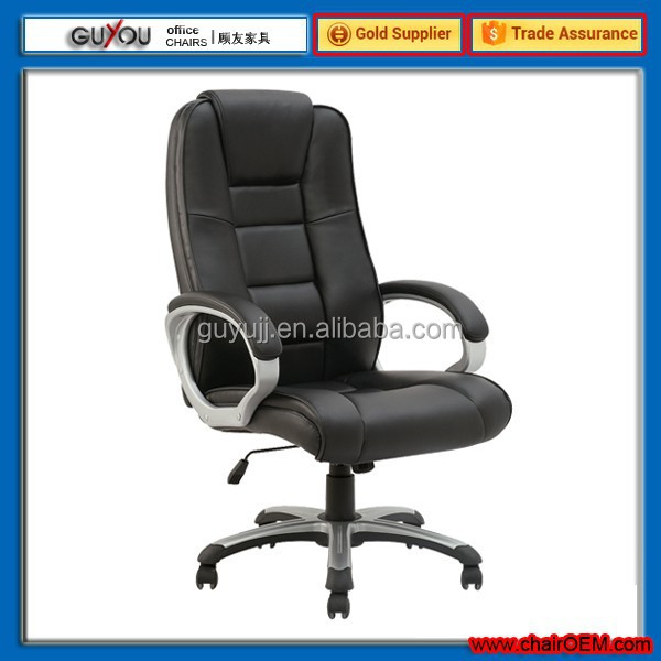 Y-2886 Black High Back Leather Swivel Office Chair/Chair Parts Swivel Base