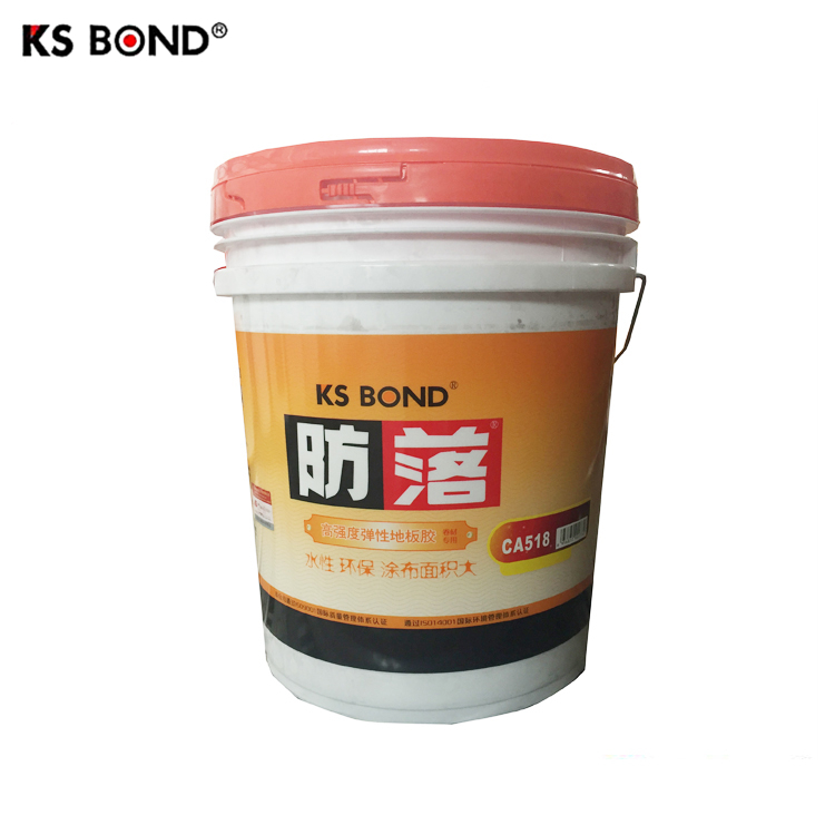 Quick drying high quality white glue pvc film gypsum board adhesive